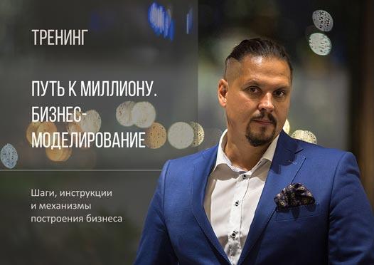 04-Путь-к-миллиону-Афиша1